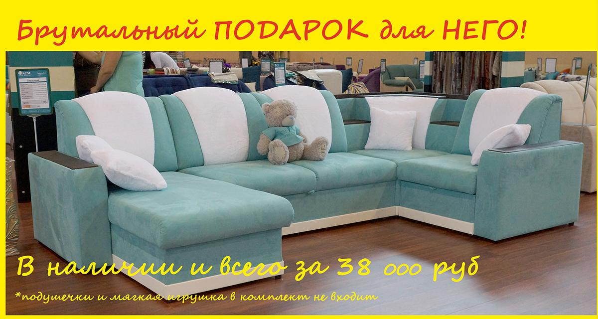Асм мебель официальный сайт каталог цены новосибирск